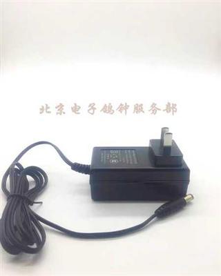 科汇电子鸽钟/电源适配器(小电源)/鸽钟标配电源
