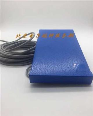 科汇电子扫描板 信鸽电子感应板(含8米线)