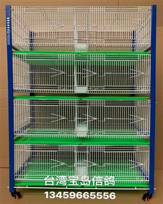 台湾原装进口高级配对笼 展示笼 四层八格