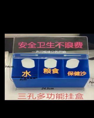 精品大号食盒挂盒 鸽子用品用 防撒食盒