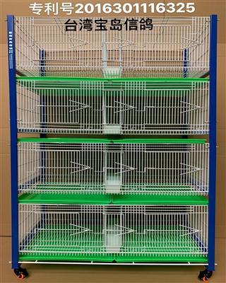 配对笼台湾原装进口 展示笼 观赏笼 四层八对 专利产品