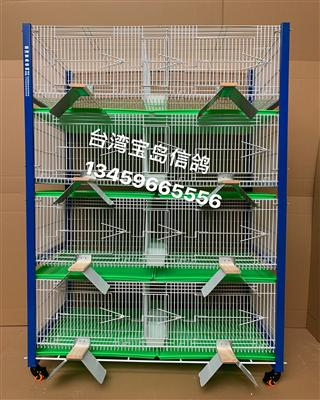 台湾原装进口高级配对笼四层带不锈钢栖架8个专利产品