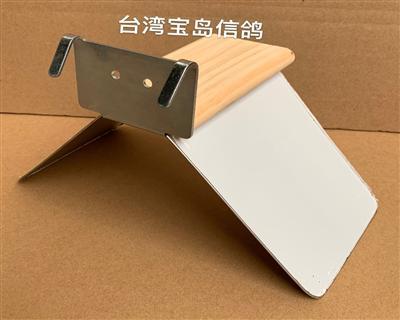 不锈钢栖架 站架 专利产品