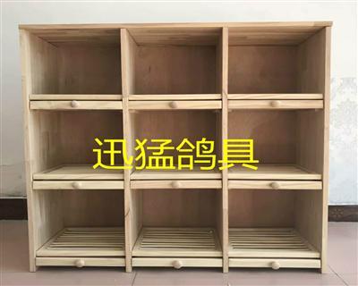 赛鸽组合巢箱 信鸽调节笼 实木鸽笼 信鸽赛鸽鸽具用品