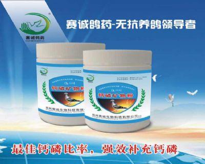 钙磷矿物粉