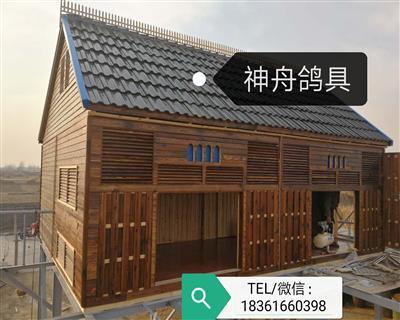 �W式碳化木��舍