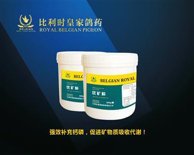 【优矿粉】强效补充钙磷,促进矿物质吸收代