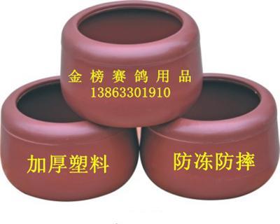 仿紫砂塑料食罐--干净卫生,洗刷方便,不易侧翻