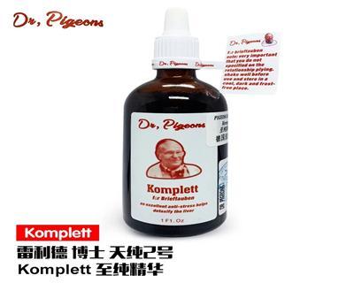 德国雷利德天纯2号鸽药赛鸽状态提升剂强壮鸽体治疗维生素矿物质