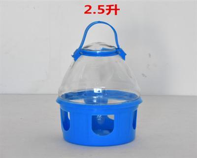 2.5升透明饮水器