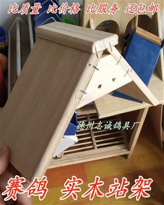 包�]桐木站架/�����架
