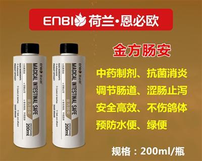 金方肠安中药+益生菌调节肠道菌群、水便,维持肠道菌群平衡