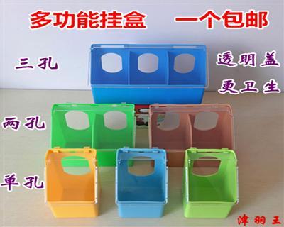 津羽王 单孔/两孔/三孔挂盒