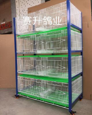鸽鸟笼繁殖笼巢箱台式笼台湾赛升信鸽配对笼展示训放笼四层(包邮