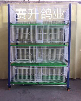 赛升鸽业/台湾高级配对笼/赛鸽调节箱/训