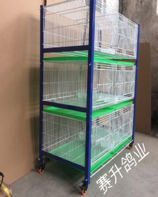 宠物笼鸽鸟笼繁殖笼巢箱台式笼台湾赛升信鸽配对笼展示笼三层6格