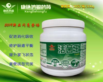 活菌王--粉剂(抑制大肠杆菌沙门氏菌繁殖、缓解消化功能紊乱)