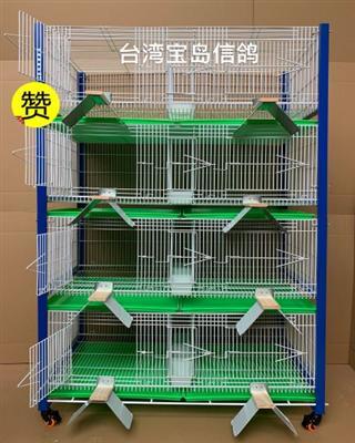 台湾新款高级种鸽配对笼四层八对带不锈钢栖架
