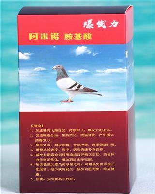 阿米�Z氨基酸(盒)