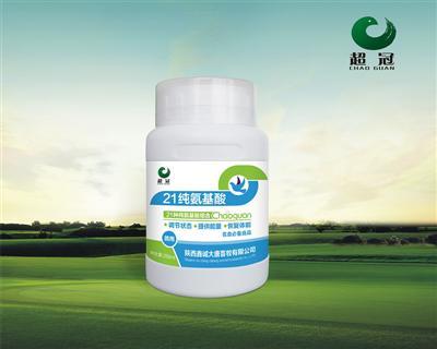 护羽系列【超冠】21纯氨基酸250ml――提供能量