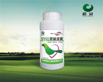【超冠】百益活菌500ml――促�M消化,�椭�吸收