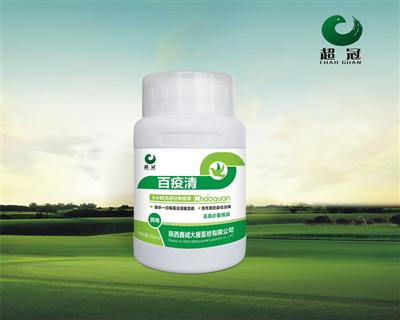 【超冠】百疫清250ml―通杀一切病毒及细菌混感