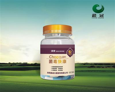 【超冠】菌毒快康(胶囊)60粒