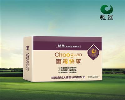 【超冠】菌毒快康5g*10袋―