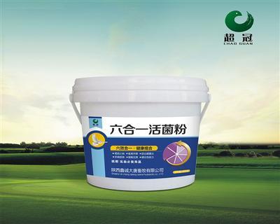 【超冠】六合一活菌粉600g-――防病固体、缓解应激