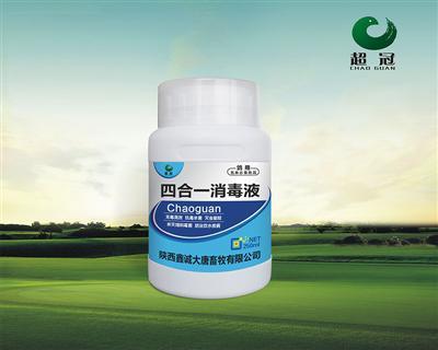 【超冠】四合一消毒液250ml-无毒高效抗毒杀菌灭虫驱蚊