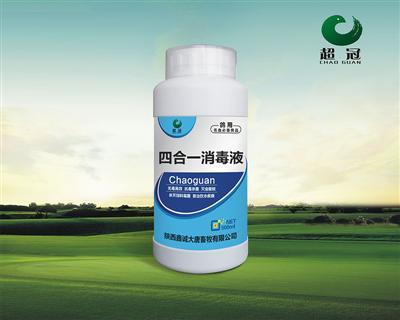 【超冠】四合一消毒液500ml――无毒高效抗毒杀菌灭虫驱蚊