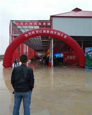 天翔鸽具承建---贵州红枫赛鸽公棚