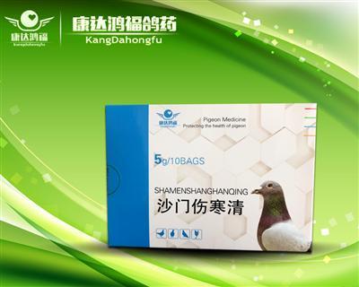 沙门伤寒清-治疗肠炎拉稀、净化沙门氏菌、李氏杆菌、葡萄球菌