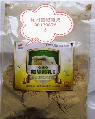 超级鸽乳Ⅰ--富含比利时进口鸽乳酶,适合0-7日龄