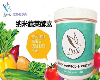 �{米蔬菜酵素