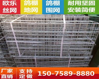 镀锌鸽笼 拍卖笼 隔离笼 展示笼 配对笼 观察笼 铁丝笼