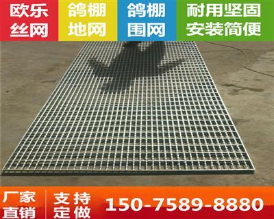 1x3米热镀锌钢格鸽棚地网不生锈公棚地网耐力强鸽舍地网