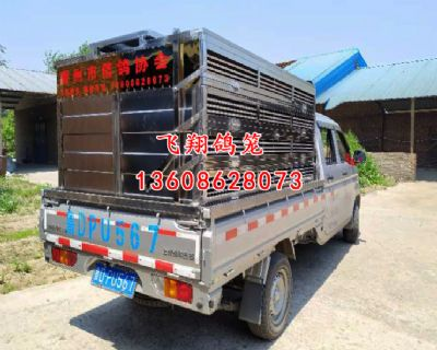 赣州市信鸽协会定制不锈钢放飞笼