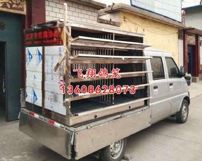 武安市信鸽协会定制不锈钢放飞笼/不锈钢赛鸽笼