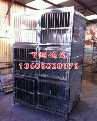 不锈钢配对笼/养殖笼/不锈钢放飞笼/不锈钢赛鸽笼
