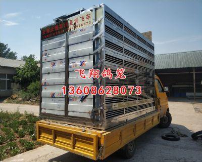 云南大理宾川县定制不锈钢放飞笼/不锈钢赛
