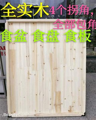纯实木 信鸽食盆 食槽 食板 赛鸽种鸽鸽子 木质用品用具