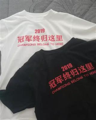 2019 夺冠励志T恤