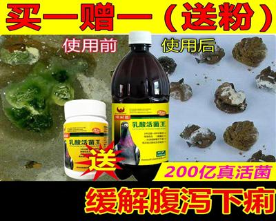 ����W耐德乳酸活菌王��子下痢水�G便益生菌�信��用�品子�大全