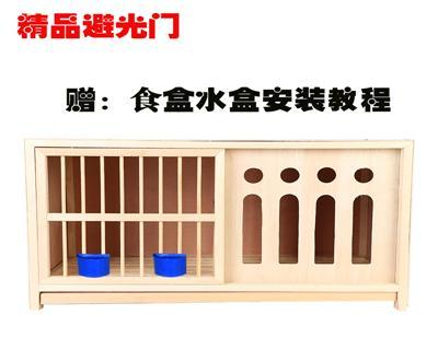 鸽子巢箱实木配对笼鸽子笼鸽子用品用具