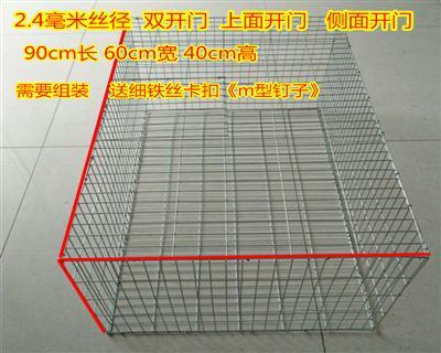 鸽子铁丝笼养殖笼运输笼折叠笼