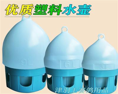 津羽王鸽具塑料水壶自动上水饮水器鸽子水壶
