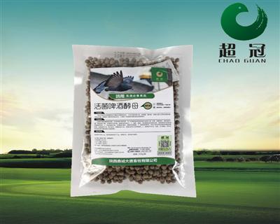 【超冠】活菌啤酒酵母啄丸型――200g-天然活性酵母+益生素