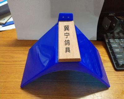 鸽具-信鸽用品-塑料息架