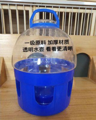 鸽具-信鸽用品-饮水器-透明水壶